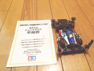 バンキッシュ ウィンター東京大会ver
